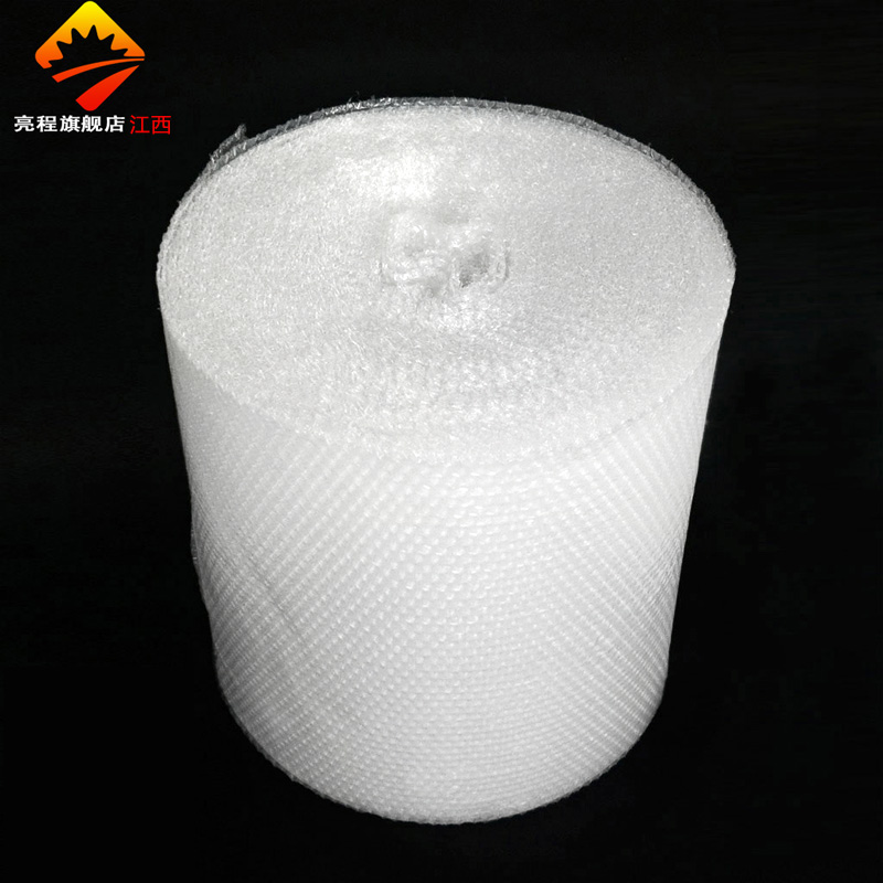 Bubble film shock film packaging film packaging film cushion film bubble paper courier 50cm3  metric kiangsi catty full shipping
