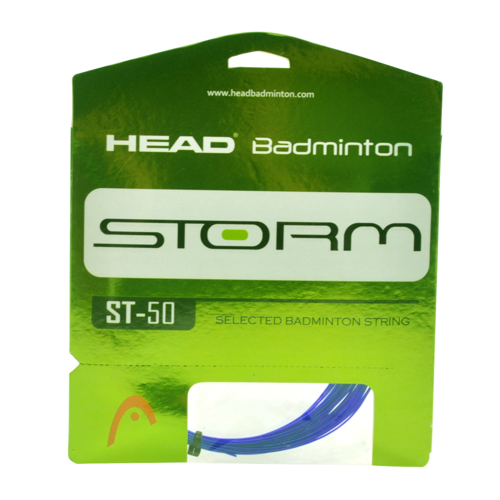Genuine head/hyde badminton racket line st50 durable and good elasticity colored optional special offer
