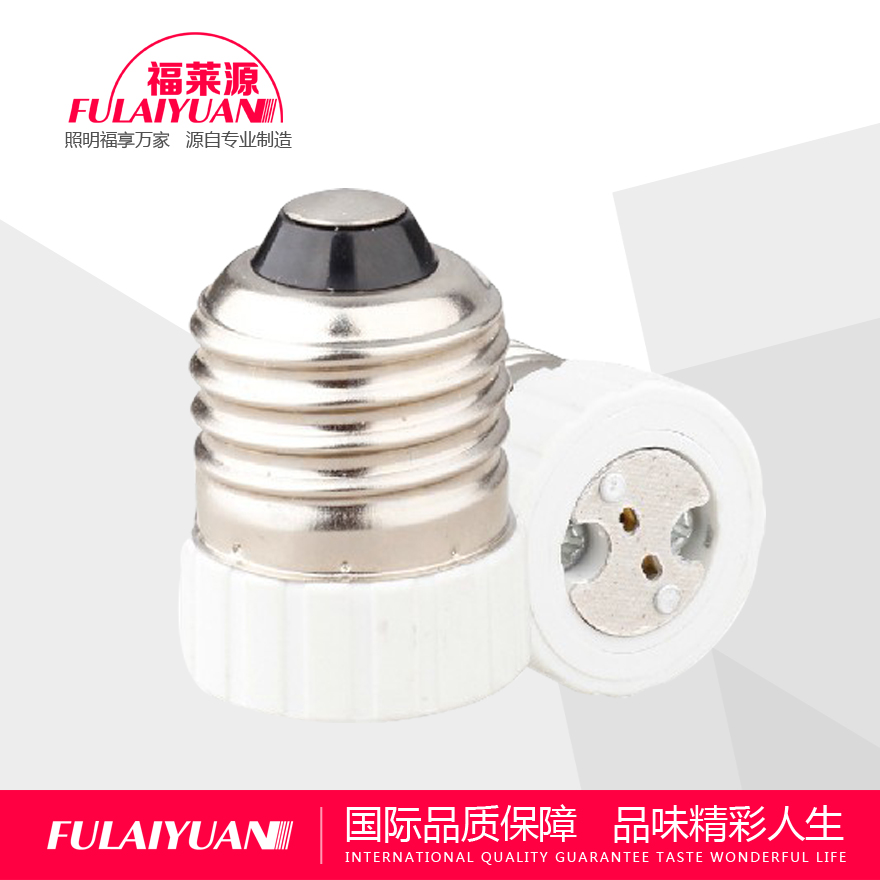 Conversion lampholder switch turn mr16 e27 screw lamp holder lamp led lamp energy saving lamp aging g4 lamp specials