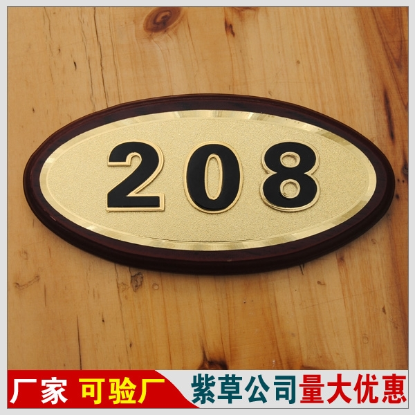 Signage alluvial surface imitation mahogany house number house number house number house number plate upscale stereo