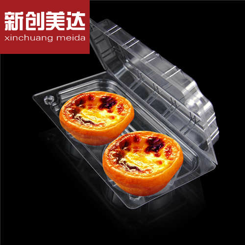 New year mita plastic boxes west point box snack box [two boxes pvc plastic egg tarts 0.96kg100]