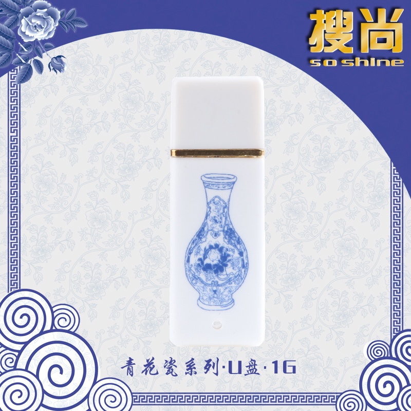 Chinese wind ceramic/blue and white porcelain u disk custom creative business gift set blue and white printed corporate logo