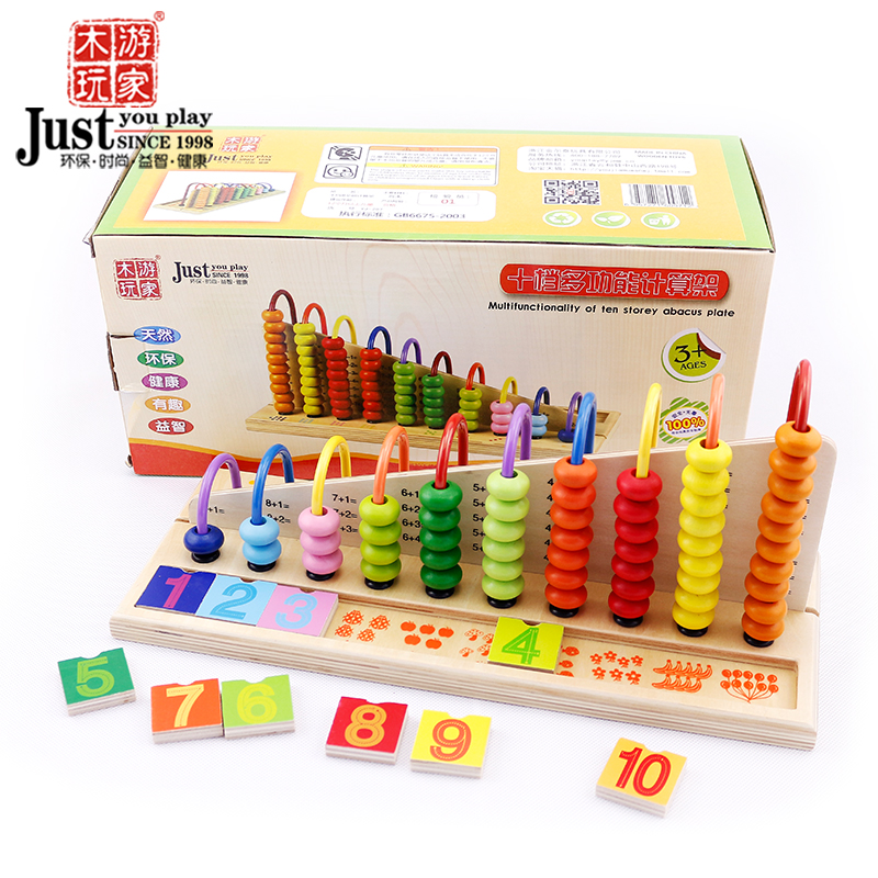 Tour home early childhood wooden baby toys for children abacus abacus abacus math arithmetic calculation rack multifunction genuine mail