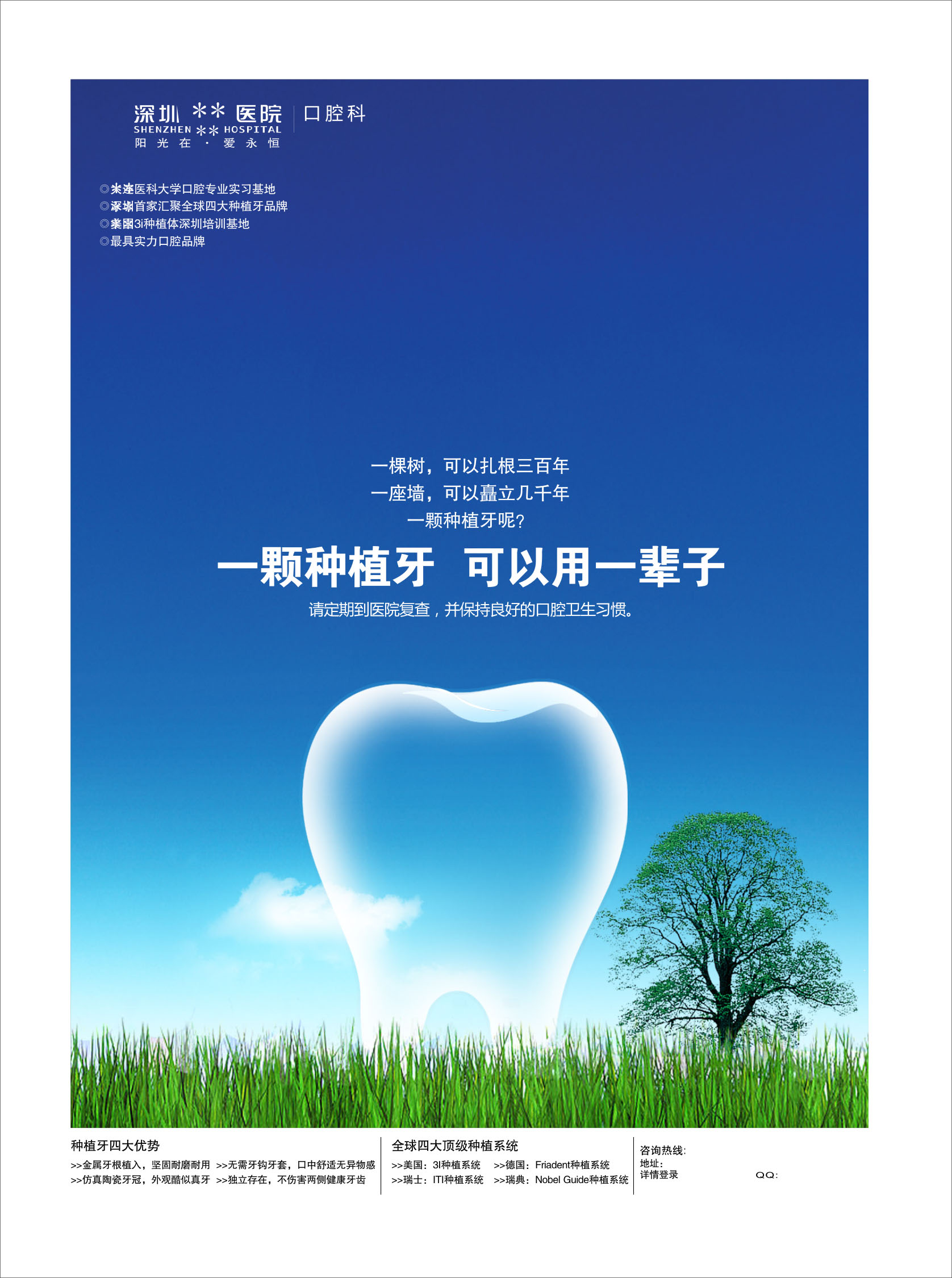 Dental Implant Quotes China Dental Implant China Dental Implant Shopping Guide At