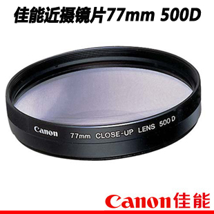 [Authorized stores] canon canon lens canon 77MM macro lens macro lens 500d genuine book