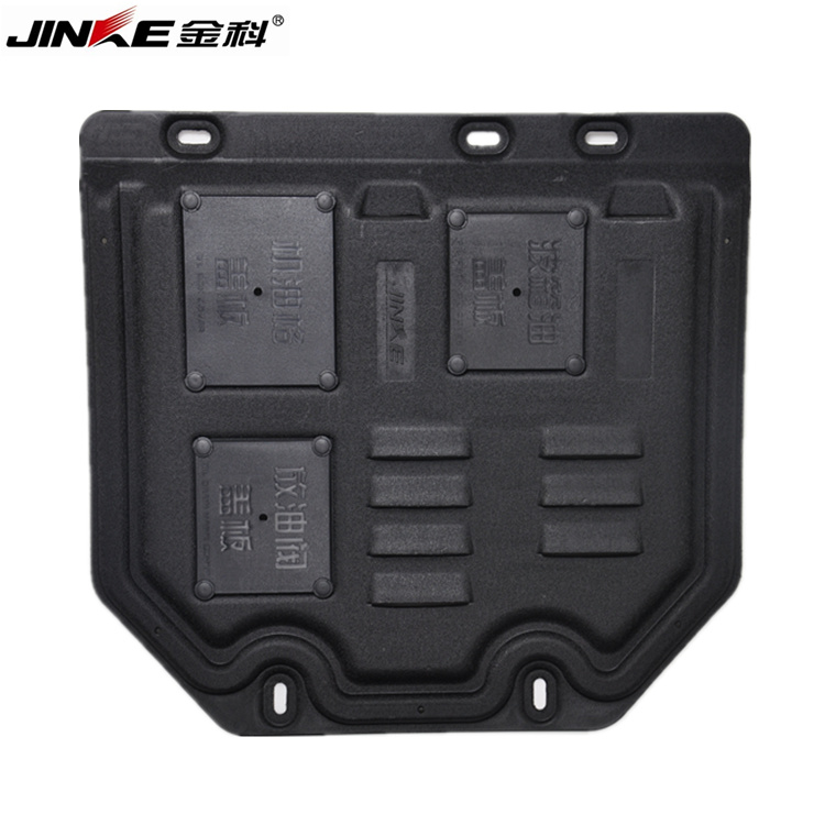 Wholly surrounded by free shipping new fit jinke steel engine skid plate/paul at the end of the new fit engine guard