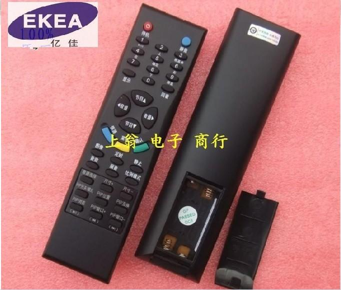 Remote control remote control lcd40a71-p lcd37b66-p lcd32b66-p donpvtcl