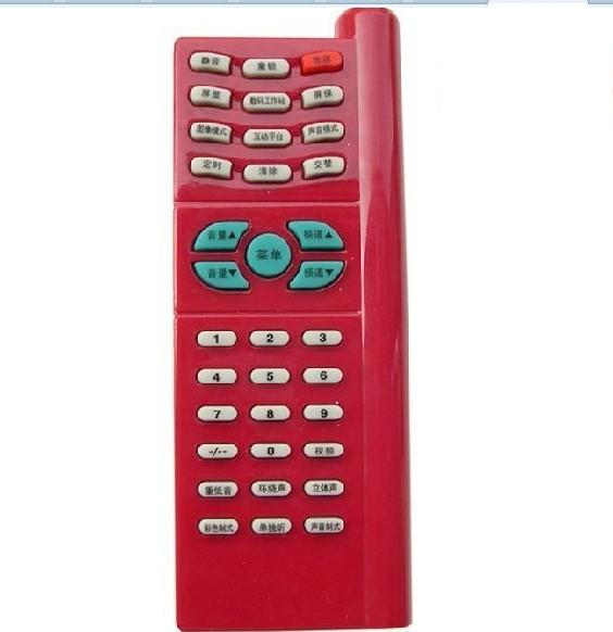 Donpv license applies skyworth skyworth tv remote hs37-5p30a red remote control 5P36