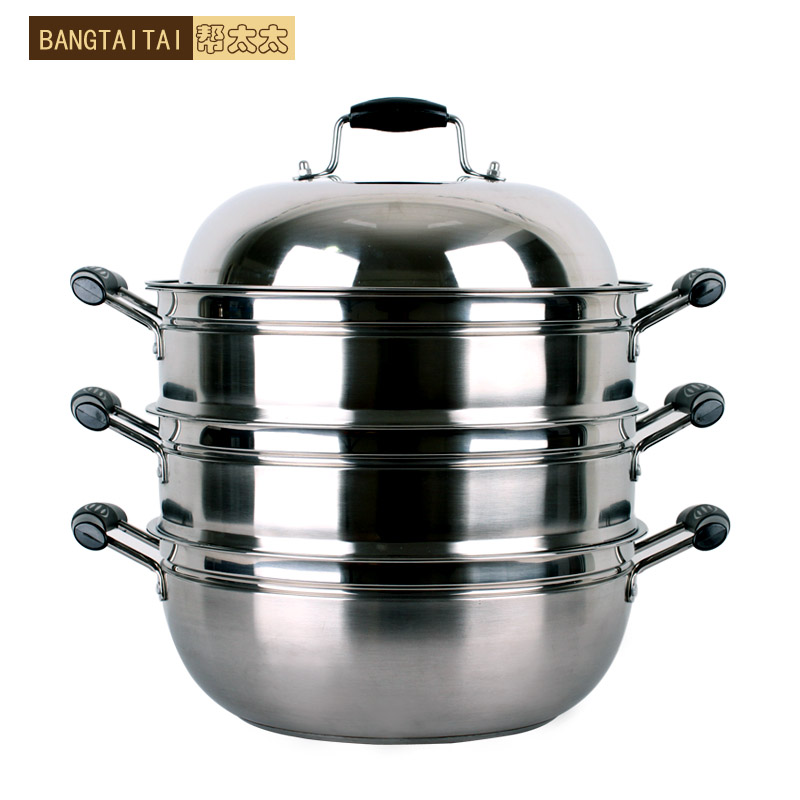 Help mrs. double bottom stainless steel steamer three large steamer steamer steamer multilayer steamer 34CM fried steamed dual