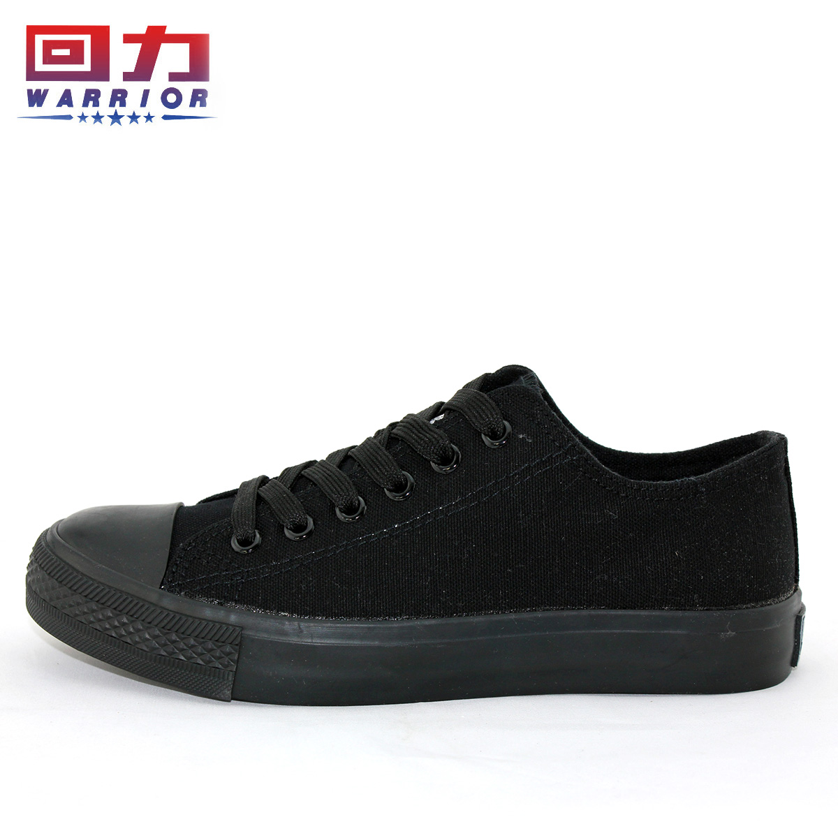 Get Quotations · Warrior warrior classic men and women the same paragraph  summer black work shoes to help low