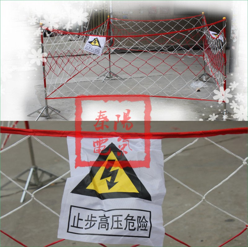 Power construction safety net fence isolation network insulated nylon fence temporary fence protective masking 20 m long