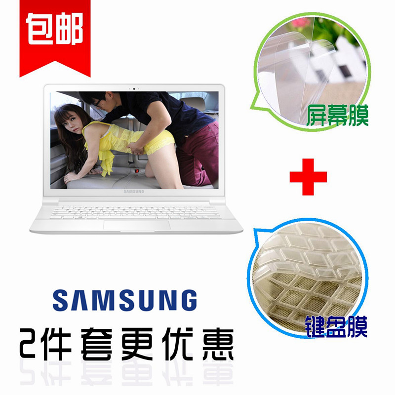 15 500R5H-X03 samsung 14-inch notebook computer keyboard film protective pad transparent screen film high refreshing