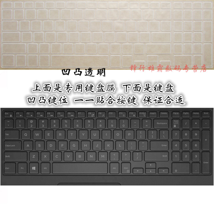 15.6 inch 15 5000 5557 5559 dell inspiron 5542 laptop keyboard membrane keyboard protective film cushion covers