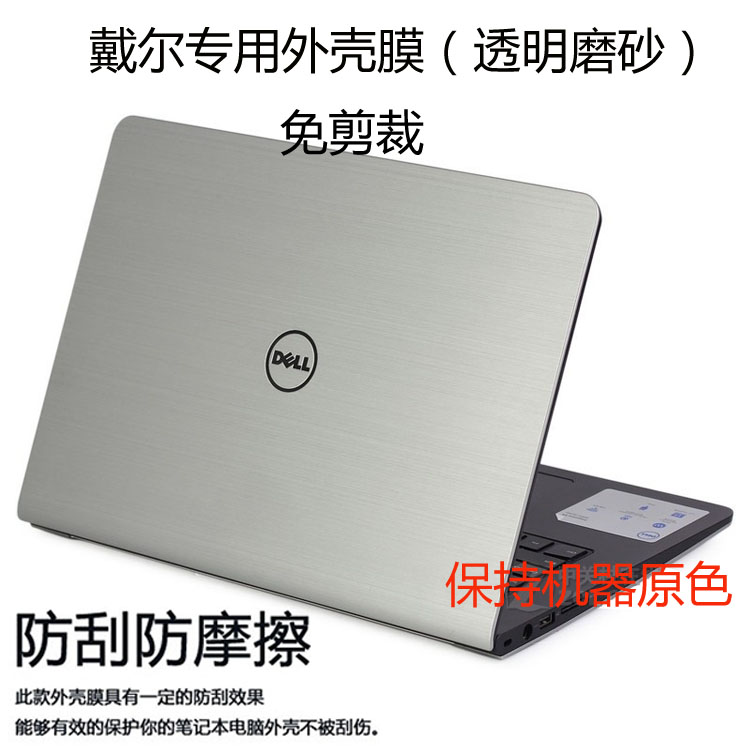 15.6 inch mobile workstation dell precision 15 5000 5510 transparent shell protective film