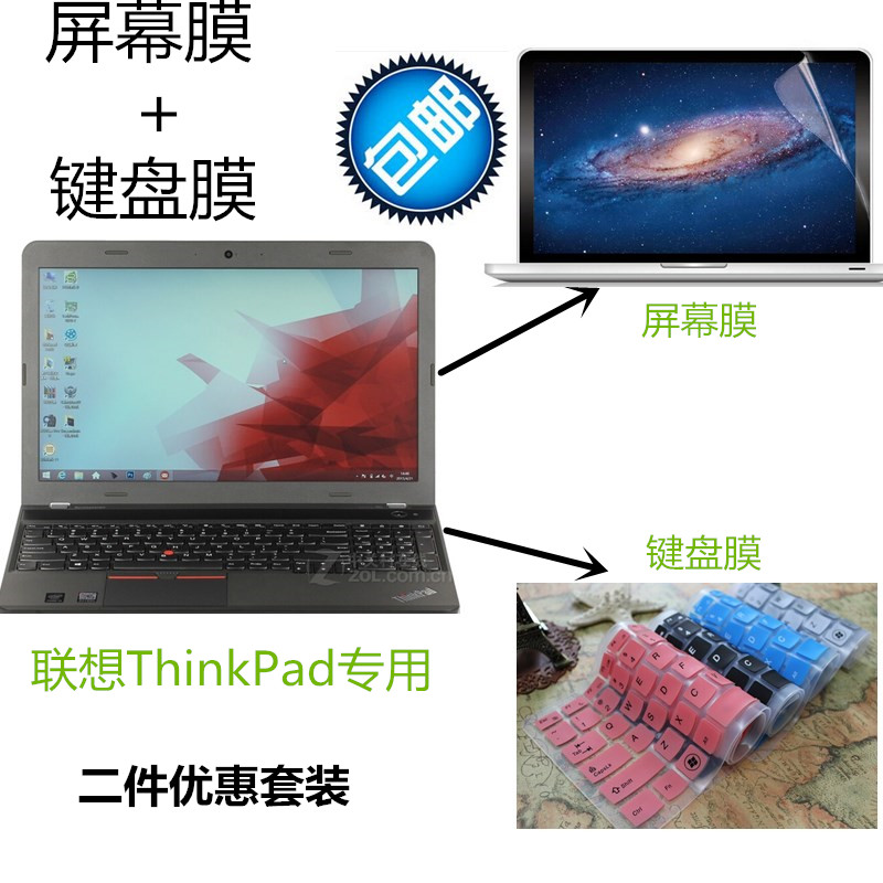 15.6 lenovo thinkpad edge e560 i5 i7 laptop keyboard membrane + screen protection film