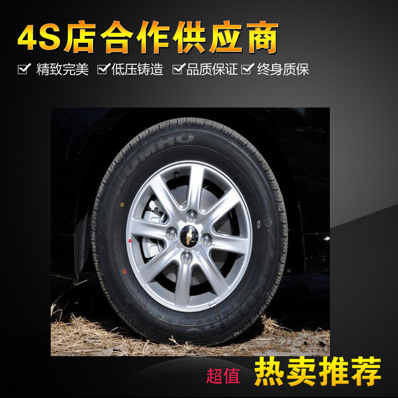 15 inch alloy wheels original buick excelle chevrolet epica wheel rims rims rims new free shipping