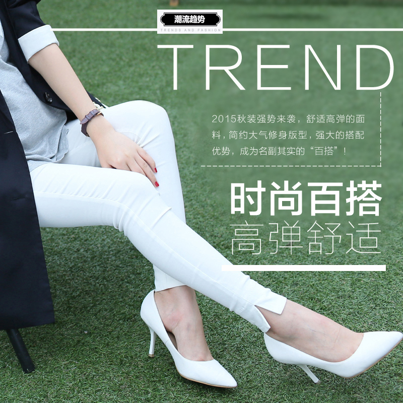 15 maternity pants spring pregnant women pencil pants feet care of pregnant women trousers care of pregnant women pregnant belly pants leggings care of pregnant women at the industry
