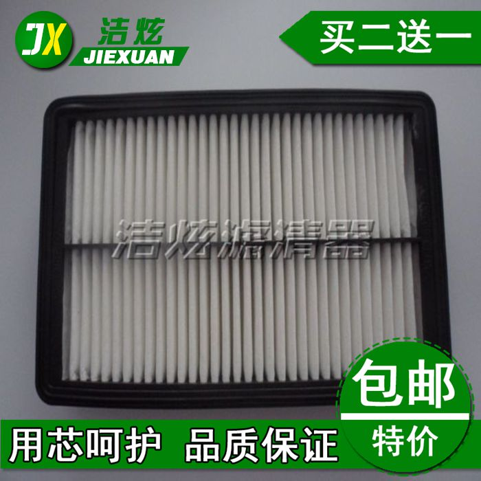 15 new sorento sorento air filter 15 models 2.0 t/2.2 t/2.4l air filter air filter grid