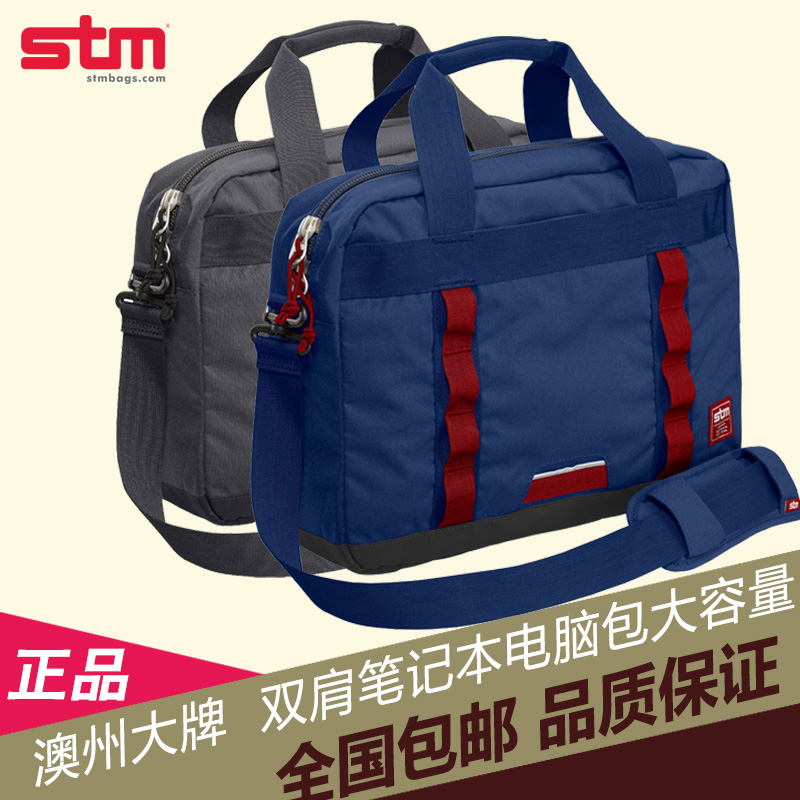 15 of the new stm messenger bag casual shoulder messenger laptop bag 13 14 15 laptop computer bag