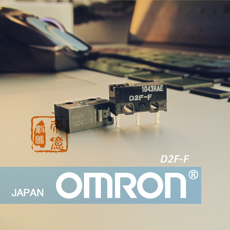 Feel soft and omron/machinery imported from japan omron d2f-f gray mouse micro switch button switch