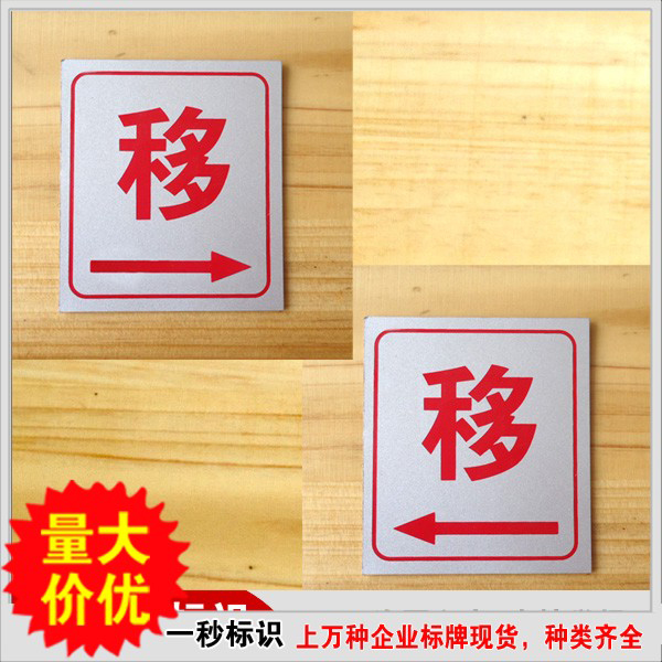 Plastic sliding mobile brand oem sliding oem license plate numbers sliding door signs posted signs provide customized 72