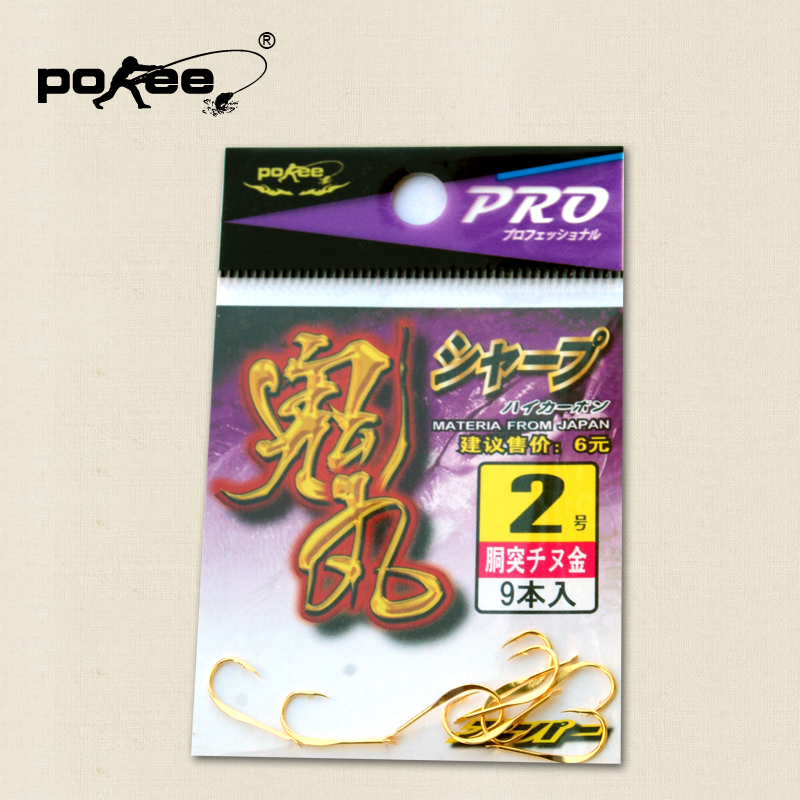 Pokee pacific ghost pill brand torso sudden athletics gold hooks barbed fishing hook durable genuine