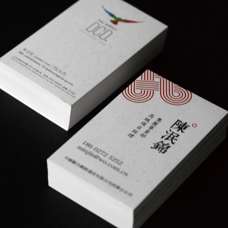 China Business Cards Printing, China Business Cards Printing ...