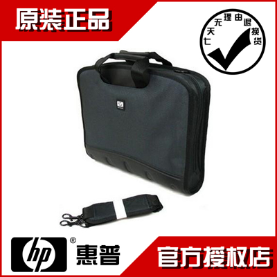Hp/hp laptop bag computer bag laptop bag lightweight apaddedcase PN976A