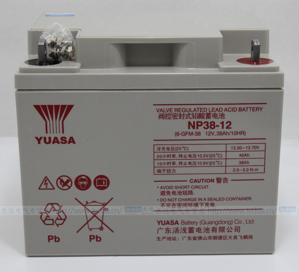 Yuasa yuasa battery 12v38ah np38-12 yuasa battery maintenance-free battery ups ups battery power
