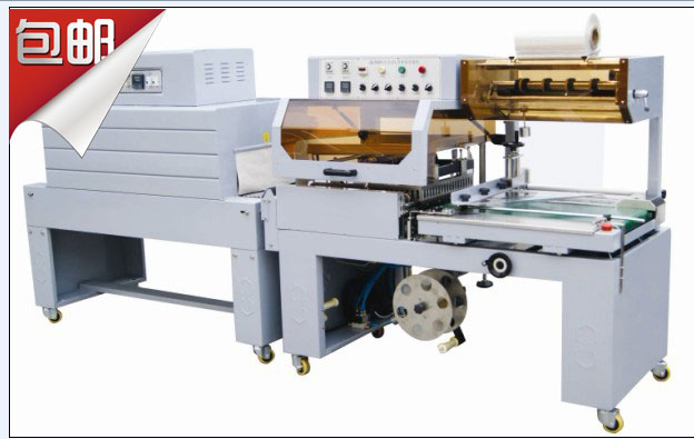 As busy packing automatic packing machine sealing and cutting machine automatic contraction of one of the mantle automatic integration of
