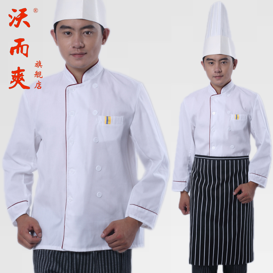 Wal cool sleeved chef service hotel uniforms sleeved overalls hotel restaurant white chef uniforms fall and winter clothes men without