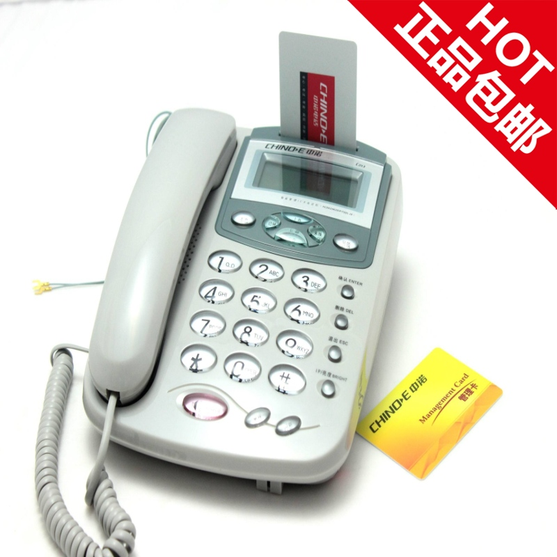 National free shipping in connaught c013 ic card phone card billing telephone business office