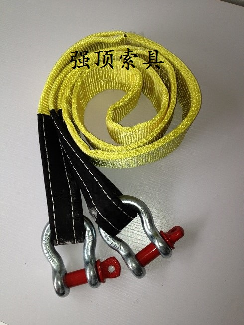 Car tow rope tow rope 3 m/4 m/5 m 8-12 tons double car tow rope tow rope trailer with Pull a cart rope