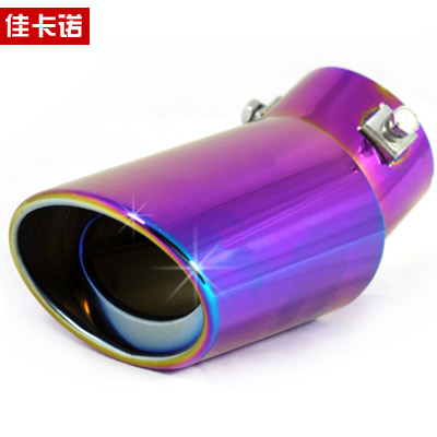 Modern yuet eland teya accent authentic grilled blue titanium tail pipes stainless steel muffler modification throat color with two