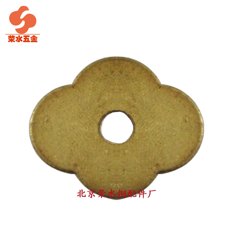 [Hardware] water wing antique copper gasket/antique furniture hardware copper fittings/copper ornaments g-236