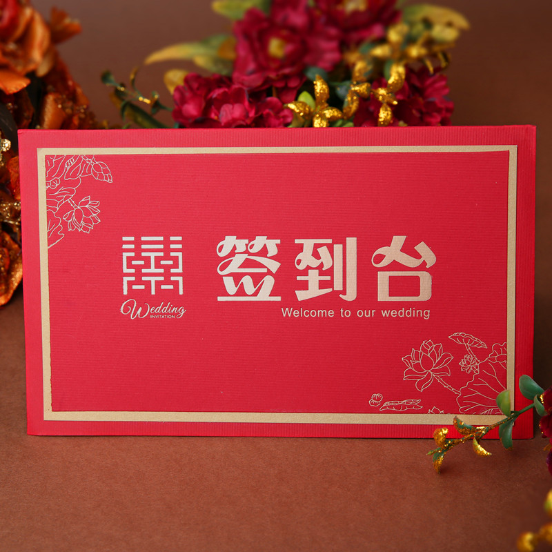 Maida make wedding supplies bronzing hi word chinese wedding reception table cards wedding reception table reception table