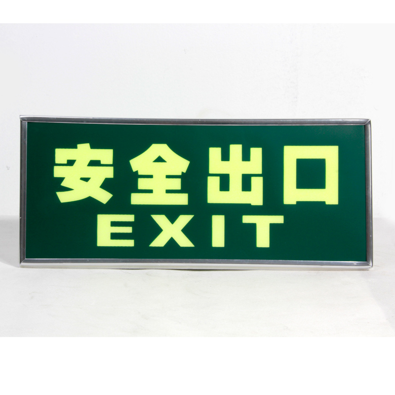 Since the luminous safety signs safety exit signs fire emergency lights fire products luminous with adhesive