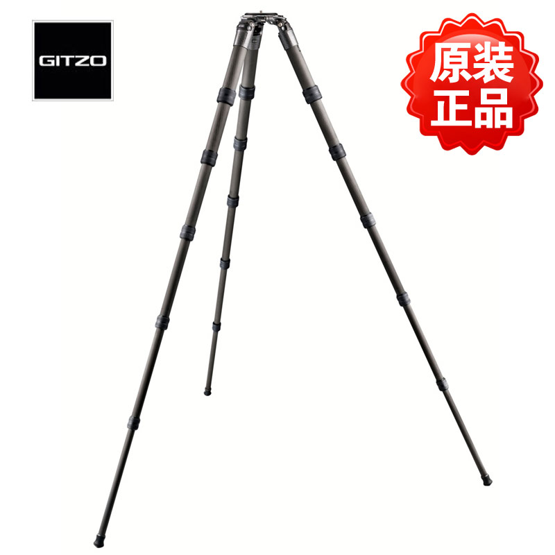 Gitzo gitzo hall official authentic portable carbon fiber tripod GT5562LTS new no. 5 seals