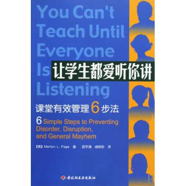 Allow students to hear you speak (effective classroom management 6 footworks) (us) peÄ | translator : Qu