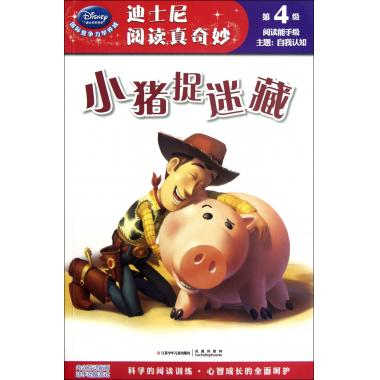 Pig hide and seek/walt disney company disney really wonderful reading