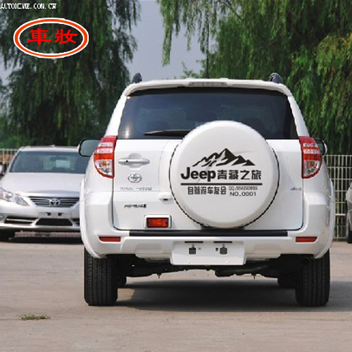 Jeep jeep tour qinghai-xizang rav4 spare tire spare tire spare tire stickers car stickers reflective stickers personalized stickers