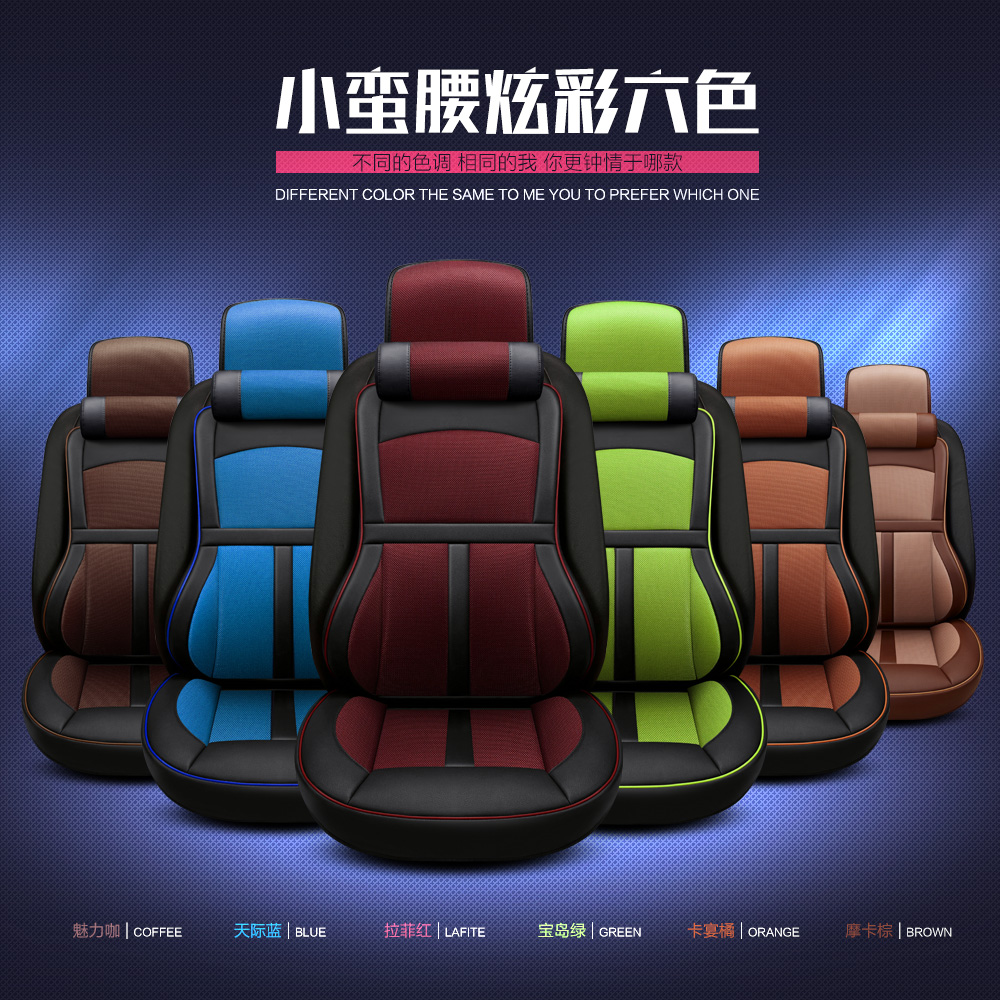 16 honda jed jed generic seat cushion 2016/13/14 years models jed five/six steam car seat four seasons Seat cushion