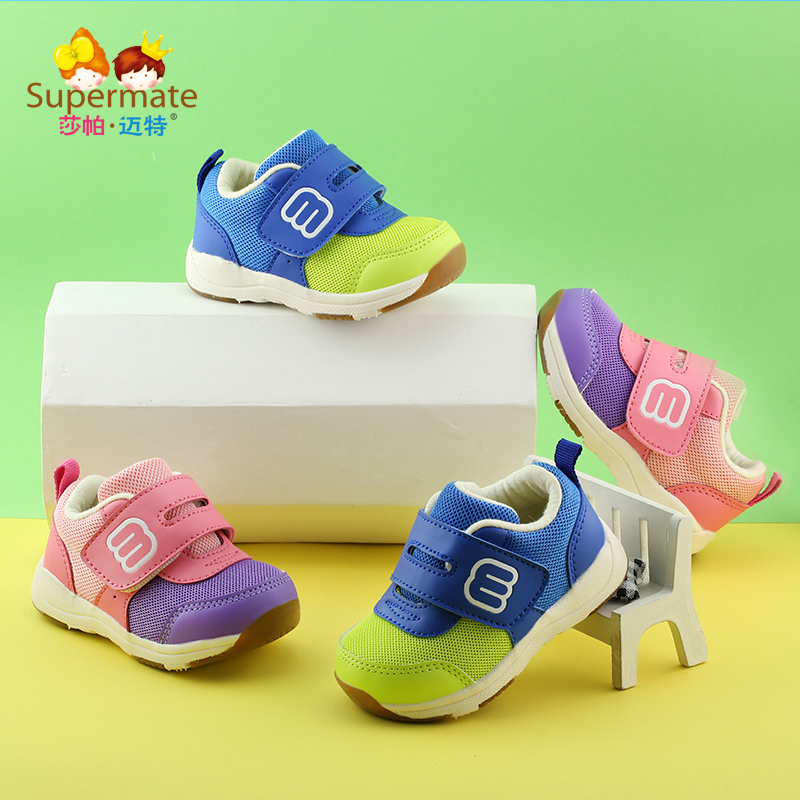 16 in the spring of the year shapamaite function shoes toddler shoes spring and autumn children shoes boys and girls sports shoes children's shoes
