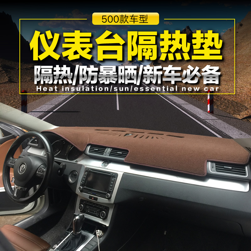 16 new models dark mat new buick lacrosse ang kela hideo excelle old monarch weilang viagra modification shade Pad