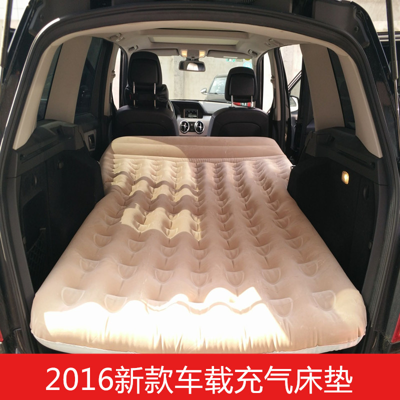 16 new nissan chun novel dedicated new qashqai loulan tule car travel bed inflatable car shock bed mattress sleep