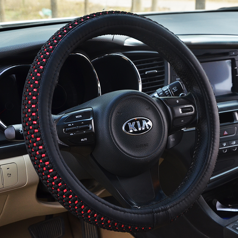 16 summer new ice silk car steering wheel cover upscale custom car special car steering wheel cover to cover