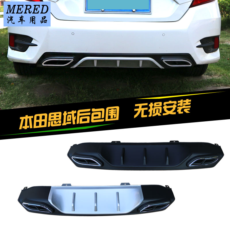 16 the tenth generation civic special modified dual exhaust surrounded bumper skid plate rear lip spoiler spoiler
