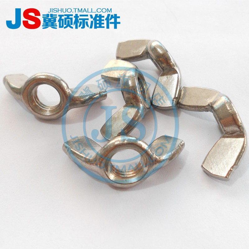 [304] authentic stainless steel wing nut/butterfly nut/claw nut/nut ingot M3--M12