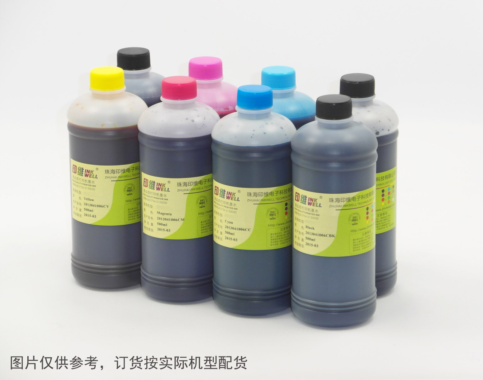 Indian peacekeeping hp hp d730 f735 k109a k209a ciss ink pigment waterproof ink 500 ml