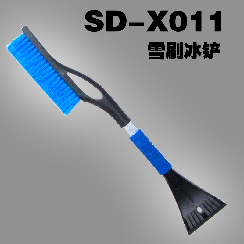 Section leopard single stationary car snow shovel (color bristles) car snow brush snow brush snow shovel snow to eradicate the qing Ice scoop